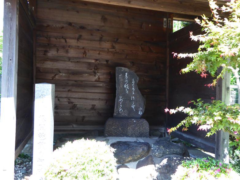 川崎宿史跡めぐり 芭蕉の句碑