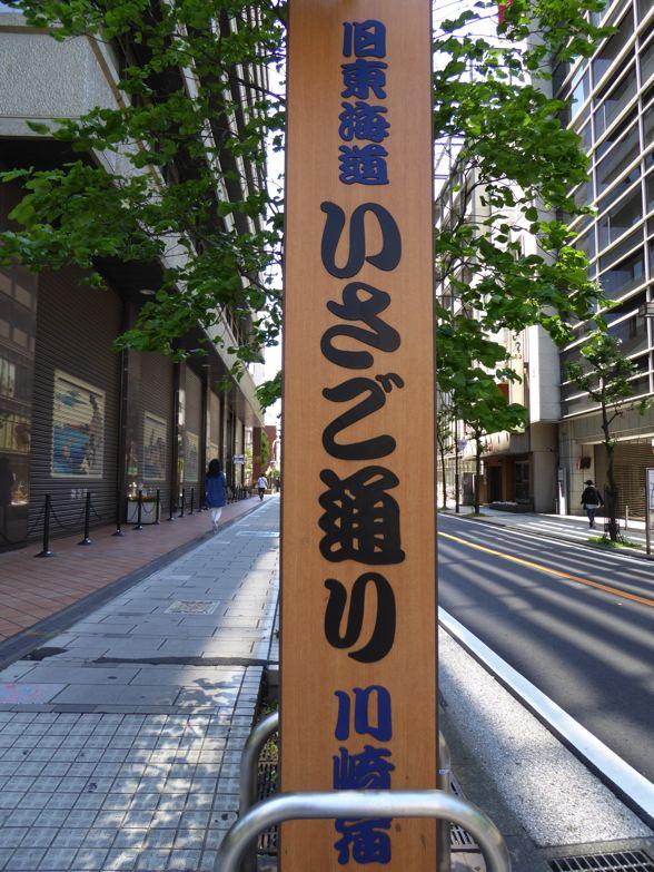 川崎信用金庫本店のシャッター
