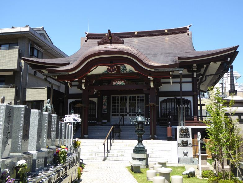 川崎宿史跡めぐり 妙遠寺