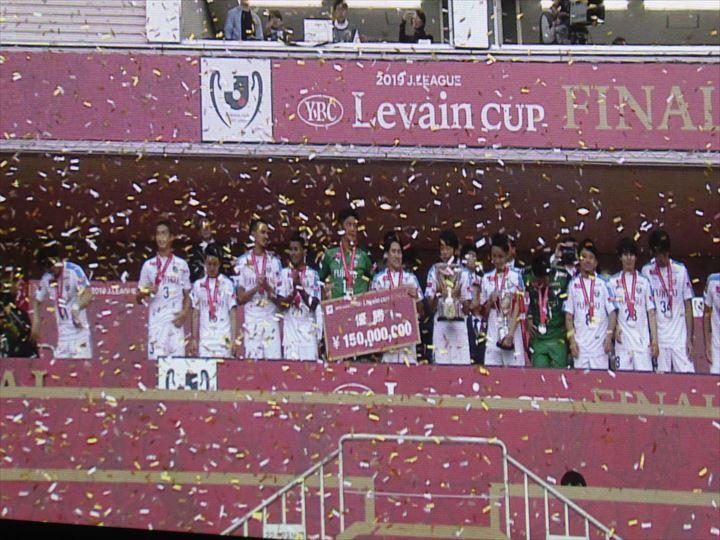 ルバンカップ