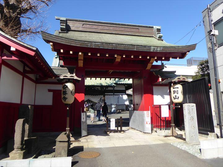 鶴見七福神めぐり 安養寺