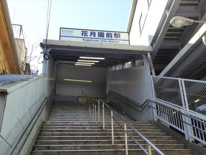 花月園前駅踏切