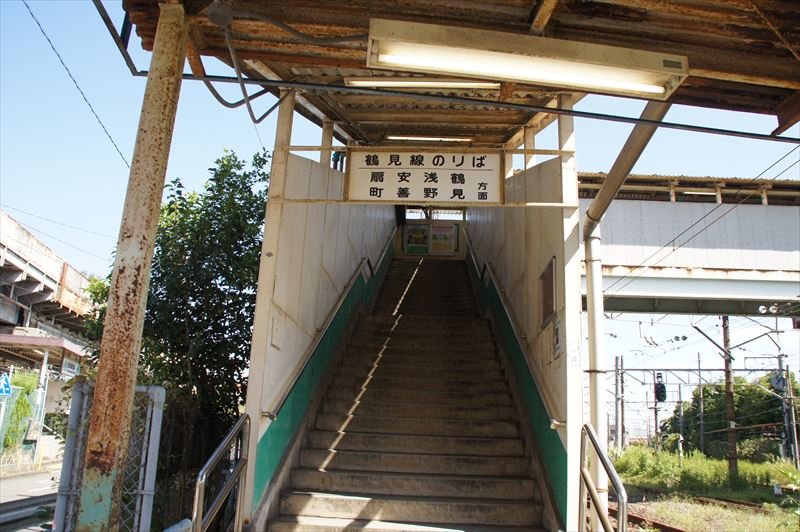 浜川崎駅 鶴見線