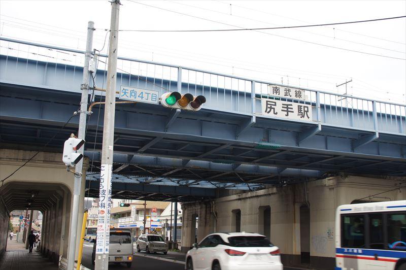 尻手駅周辺