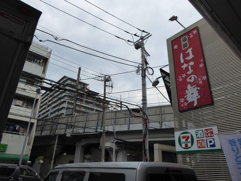 八丁畷駅周辺