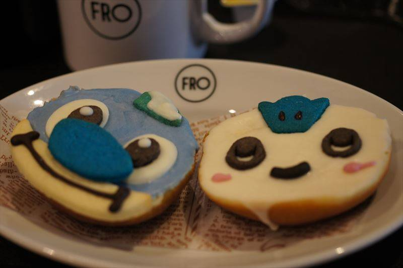 FRO CAFE