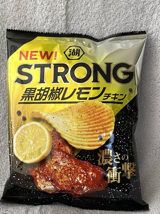 STRONG kurokoso remon chikin