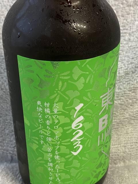 東海道BEER川崎宿工場