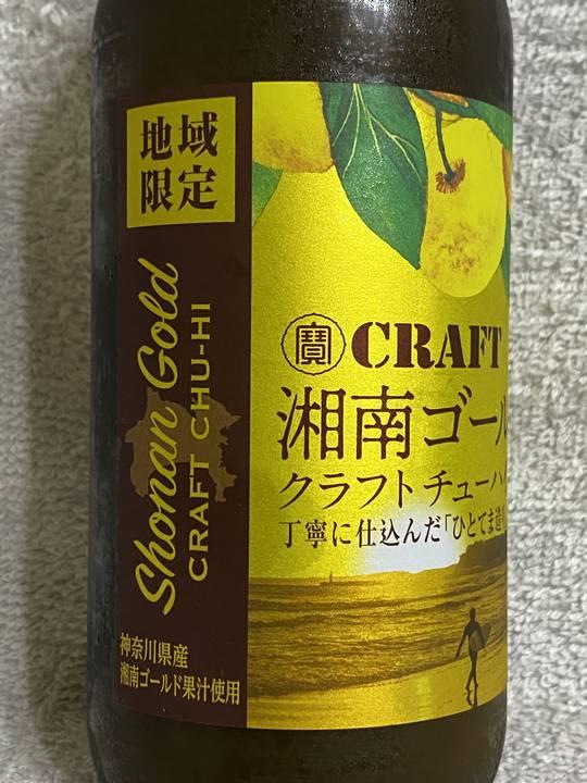 CRAFT CHU-HI