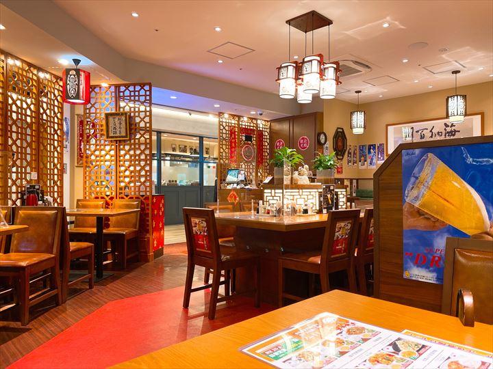 台湾料理の阿里城