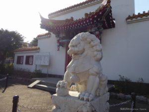 瀋秀園 獅子像