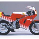 HONDA NSR50/80