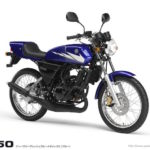 RZ50 2005