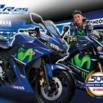 YZF-R3/YZF-R25 Movistar Yamaha MotoGP Editionが限定発売!