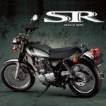 ヤマハがSR400の生産終了を発表。約40年の歴史に幕。