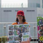 トライアル世界選手権 日本GP DAY1で藤浪藤波貴久選手が3位!
