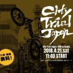 通天閣で行われた City Trial Japan 2018 in Osaka