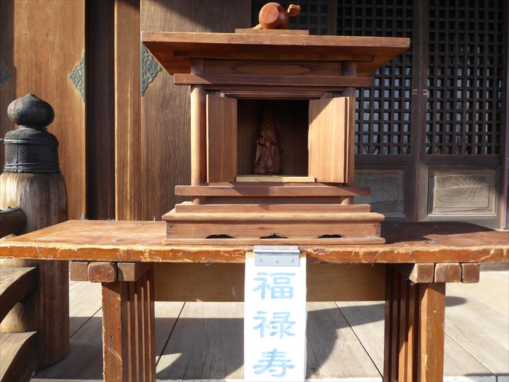 横浜七福神めぐり 横浜熊野神社
