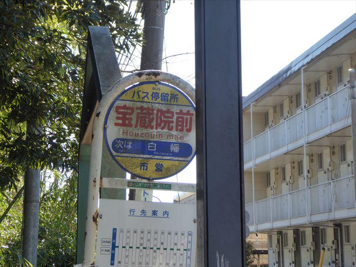 鶴見七福神めぐり
