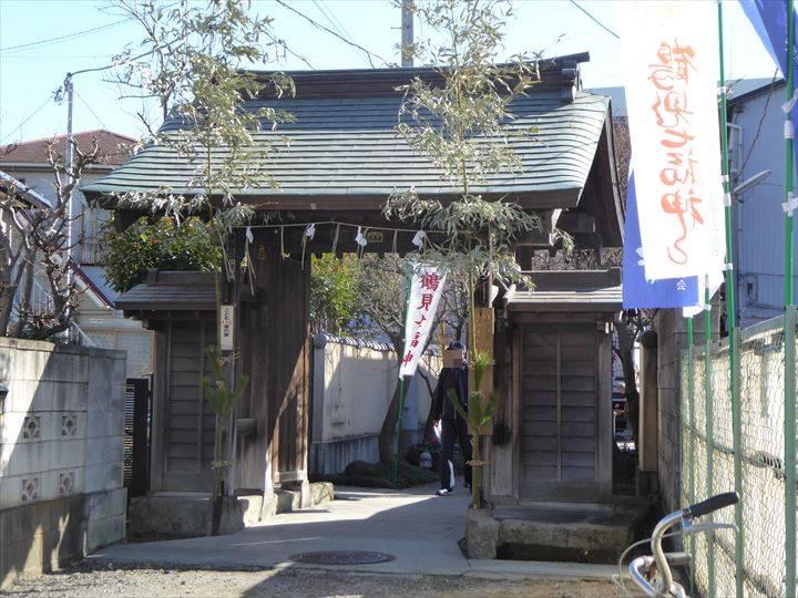 鶴見七福神めぐり 正泉寺