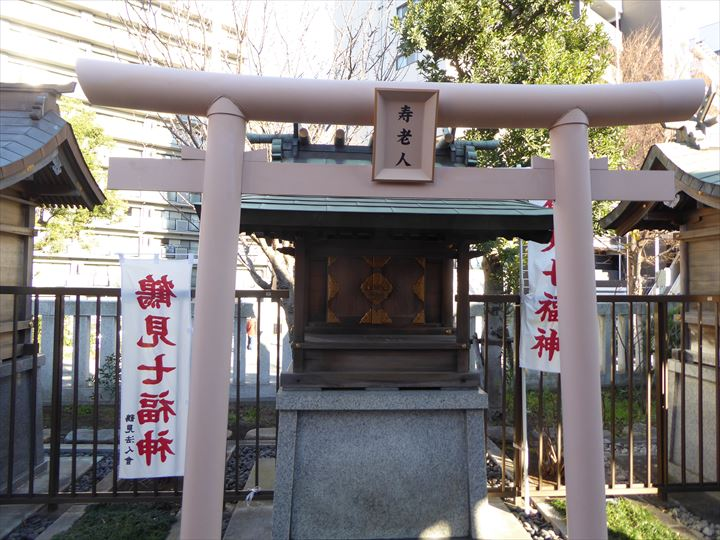鶴見七福神めぐり 鶴見神社