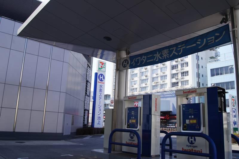 ワタニ水素ステーション東京池上